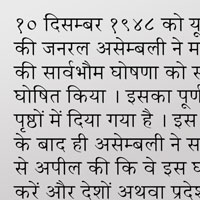 Hindi fonts for windows 7 download