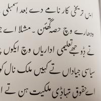 Awami Nastaliq