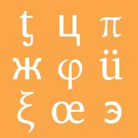 Latin, Cyrillic, and Greek Fonts