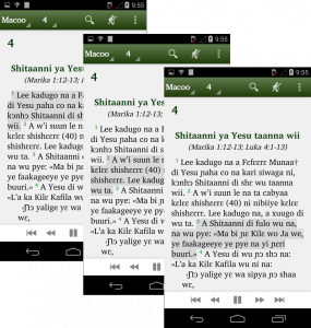 The verse or phrase is highlighted as the audio plays.
