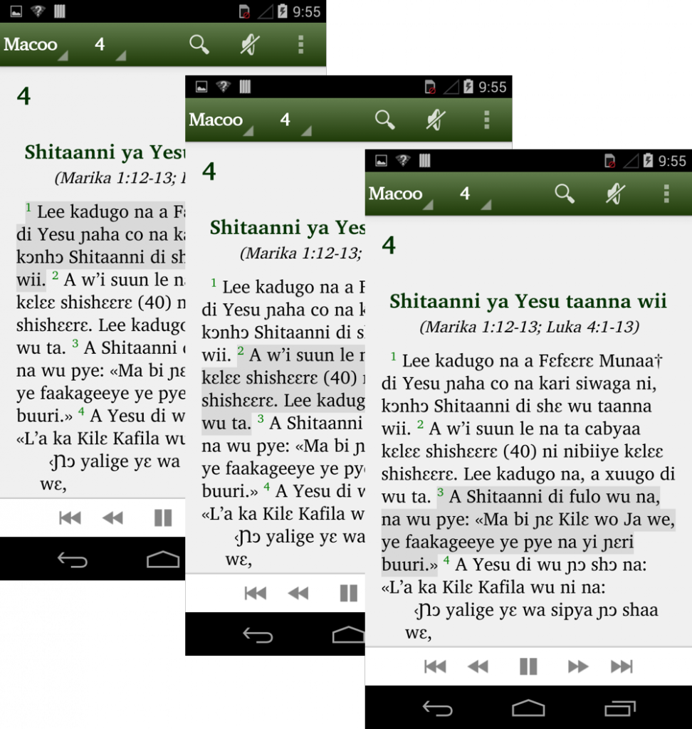 Audio Playback and Text Synchronization - Scripture App Builder