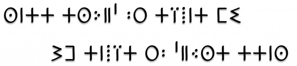 Proverb in Tifinagh script